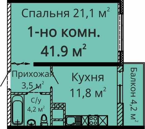 apelsin-all-plans-section-1-floor-4-flat-2.jpg