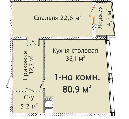bereg-all-plans_section-1_floor-2-3_flat-5.png